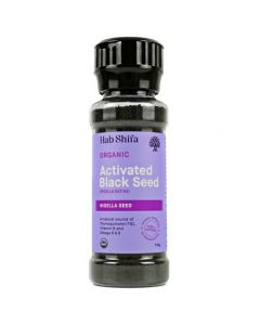 Black Seed (Nigella Sativa) With Grinder